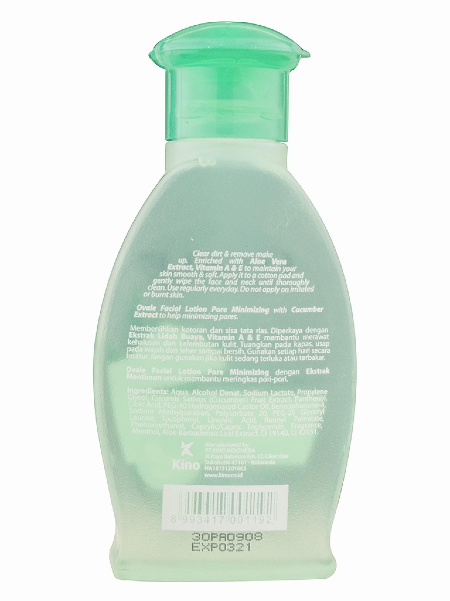 Лосьон для сужения пор на лице, очищение кожи от загрязнения и остатков макияжа