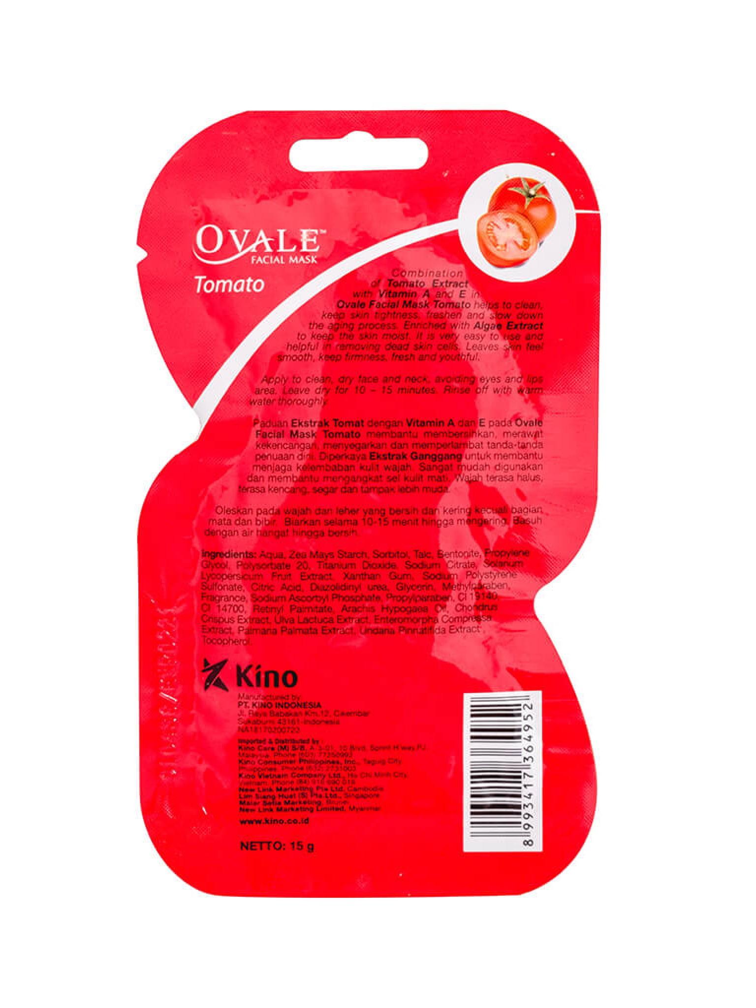 Маска для замедления процессов старения кожи лица с экстрактом томата и витаминами А, Е