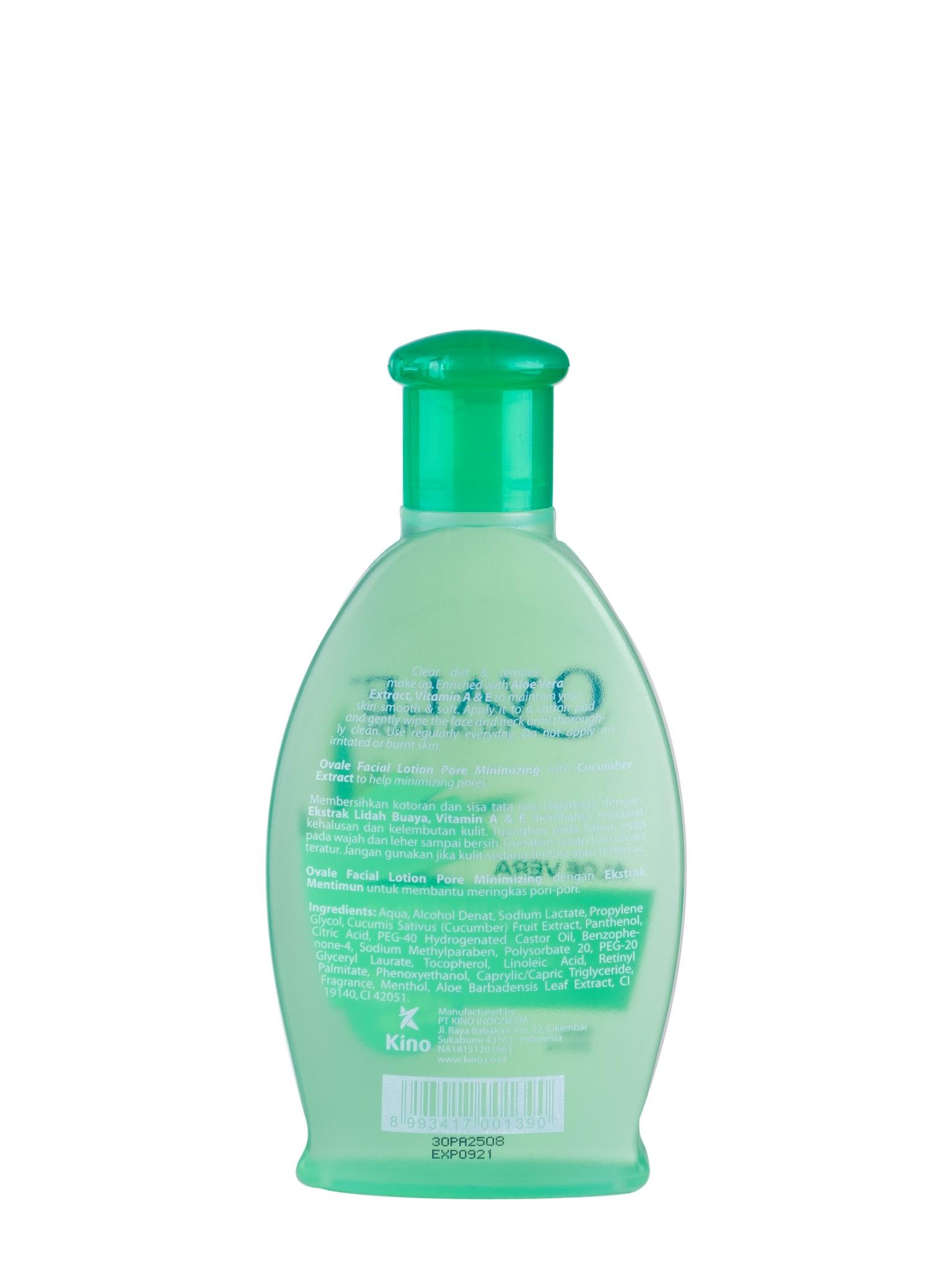 Лосьон для сужения пор на лице, очищение кожи от загрязнения и остатков макияжа, 200мл