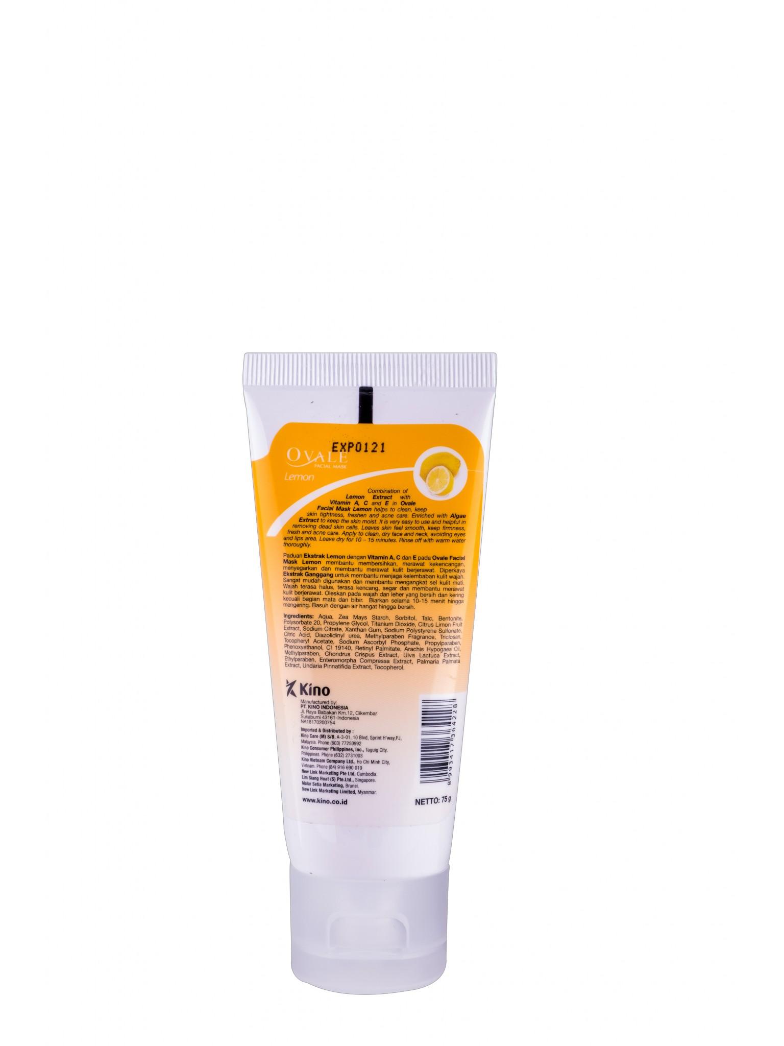 Маска «Лимон», объем 75 г