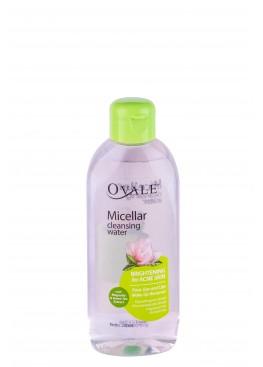 Мицеллярная вода для очищения кожи лица с экстрактом магнолии и зеленого чая для проблемной, склонной к появлению прыщей кожи, 200 мл