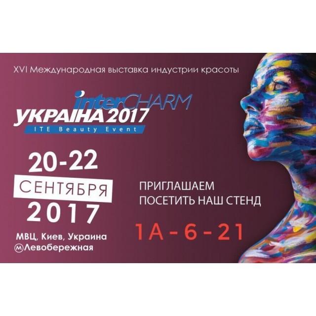 Выставка InterCHARM в Киеве